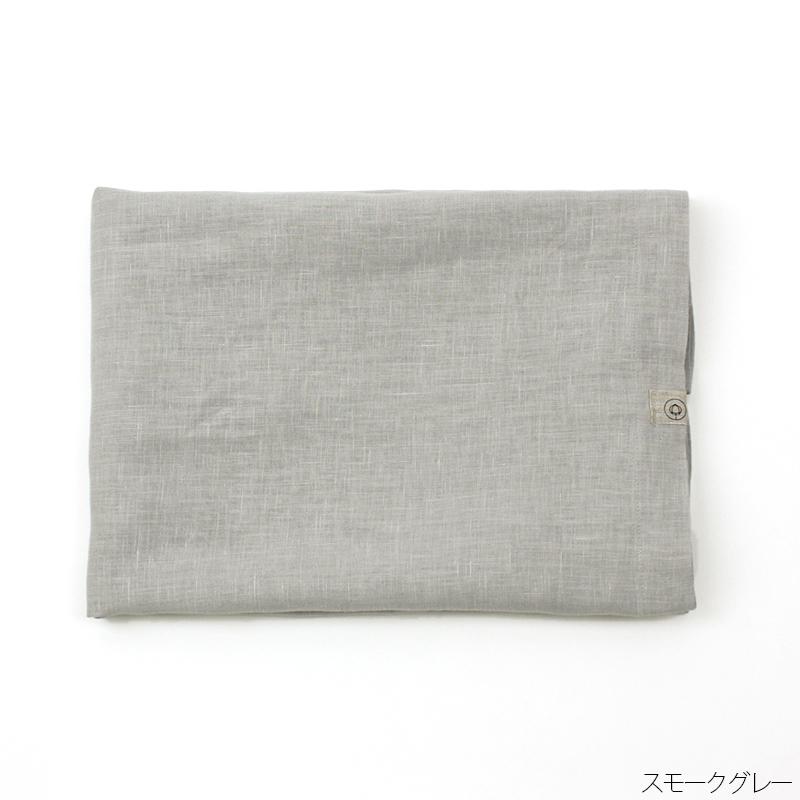 ピローケース Mサイズ【LINEN & BASIC】