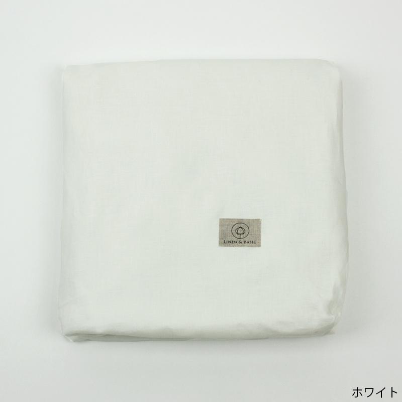 ボックスシーツ ダブル【LINEN & BASIC】