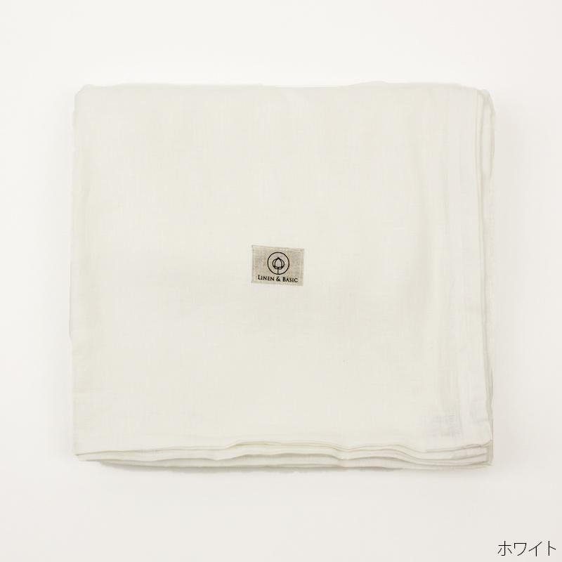 コンフォーターケース シングル【LINEN & BASIC】