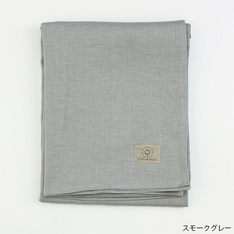 フラットシーツ布団用【LINEN & BASIC】