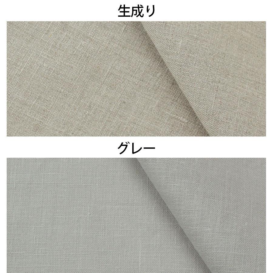 クッションカバー 額縁 【LINEN & BASIC】