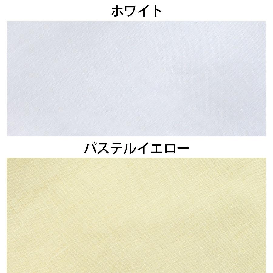 カラー手ぬぐい 【LINEN & BASIC】