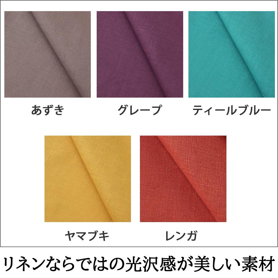 【新色追加】 LINEN & BASIC リネンエプロン 5色展開