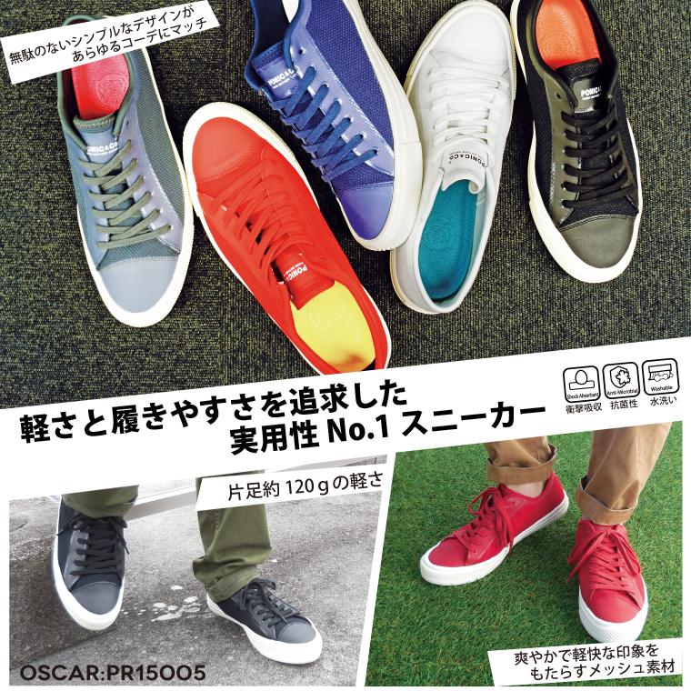 スニーカー PONIC&Co. ポニックアンドコー OSCAR(PR15005) メンズ・レディース スニーカー【返品不可】