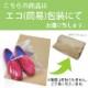 スリッポン スリップオン PONIC&Co. ポニックアンドコー DEAN(PR13004) メンズ・レディース スニーカー【返品不可】