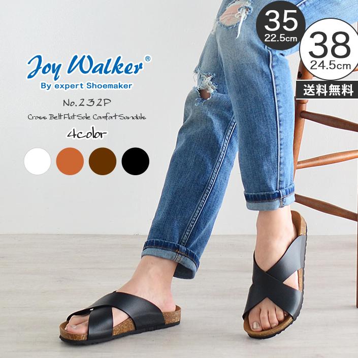 JoyWalker232P