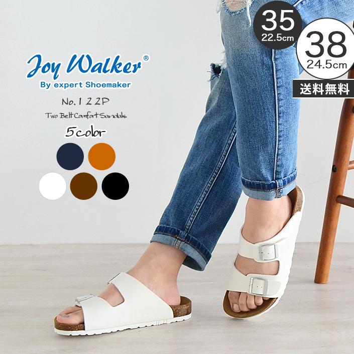 JoyWalker 122P