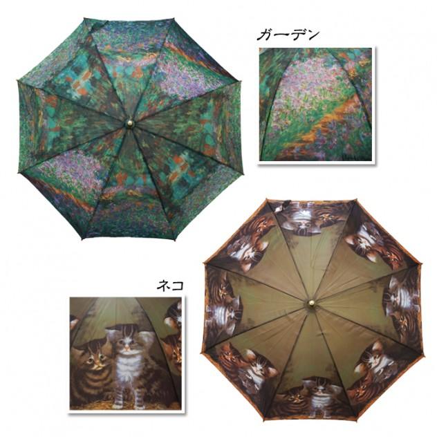 【ミュージアム】長傘