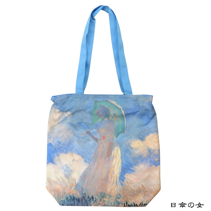 【ミュージアム】アートプリントトートバッグ大