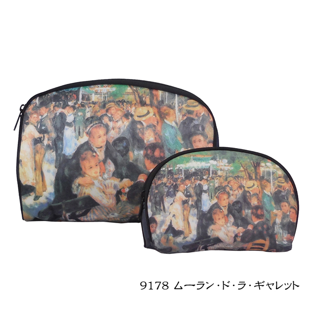 【ミュージアム】ポーチセット