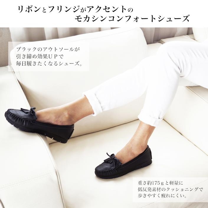 JoyWalkerPlus B102 シリーズ(BLACKソール)