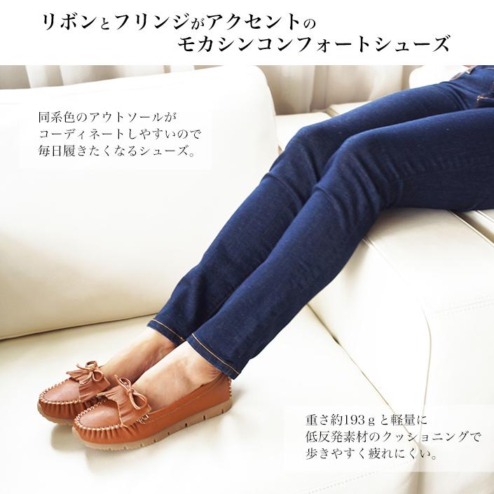 JoyWalkerPlus B102 シリーズ(BEIGEソール)