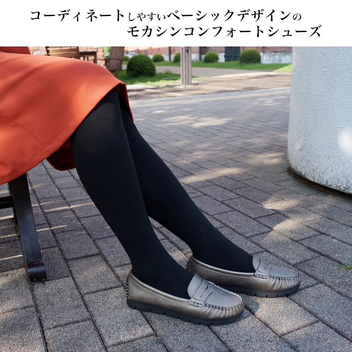 JoyWalkerPlus BA103シリーズ(BLACKソール)