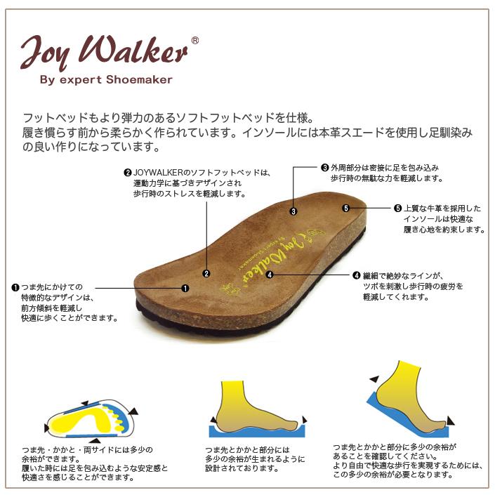 JoyWalker 109 112 166 サボサンダルシリーズ