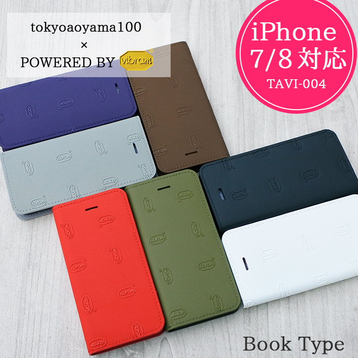 Vibram × tokyoaoyama100 iPhone CASE Book Type (手帳型) iPhone7/iPhone8対応
