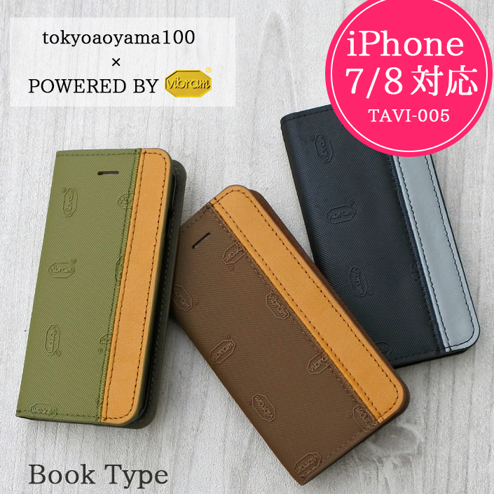 Vibram × tokyoaoyama100 iPhone CASE Book Type Two tones(手帳型)iPhone7/iPhone8対応