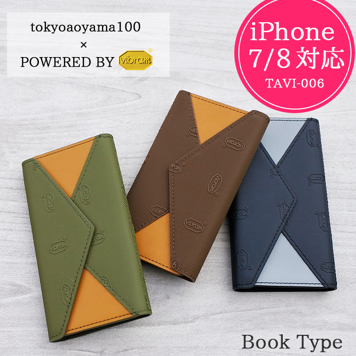 Vibram × tokyoaoyama100 iPhone CASE Book Type Two tones(三つ折り/手帳型)iPhone7/iPhone8対応