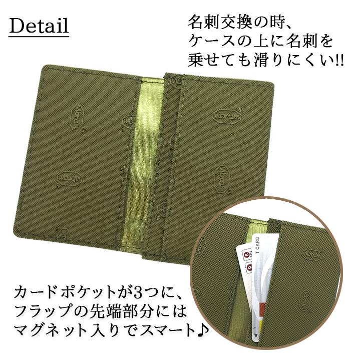 Vibram × tokyoaoyama100 Vibramシート マグネット付フラップ ラバー カードケース Card Case