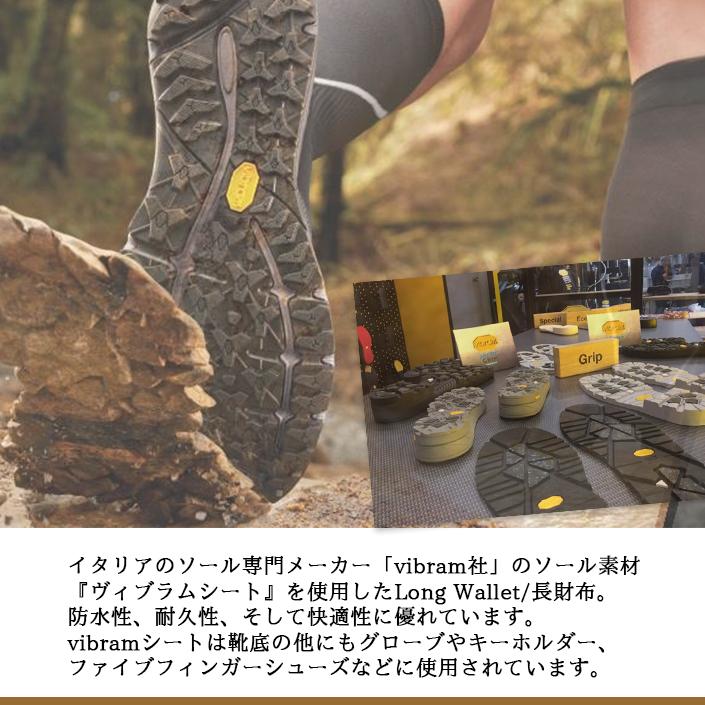 Vibram × tokyoaoyama100 Vibramシート 長財布 LONG WALLET