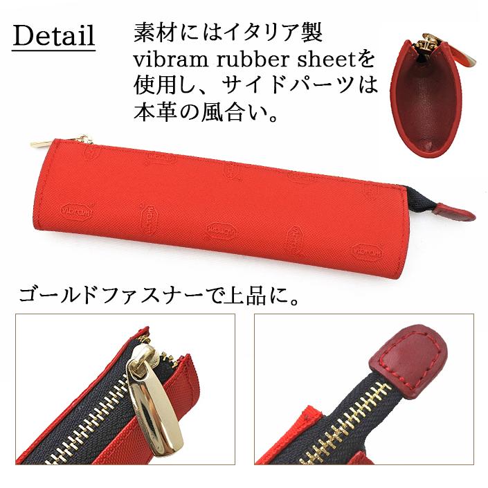 Vibram × tokyoaoyama100 Vibramシート ラバーペンケース Pen Case