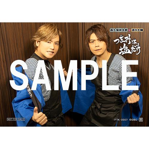 【グッズ】「つまみは塩だけの宴in東京2020」特別セットB