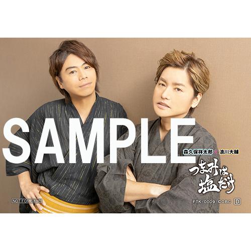 【DVD&グッズ】「つまみは塩だけの宴in東京2020」特別セットD-3
