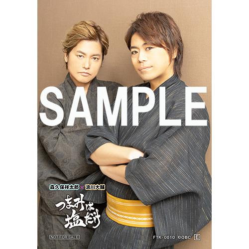 【DVD&グッズ】「つまみは塩だけの宴in東京2020」特別セットE-2