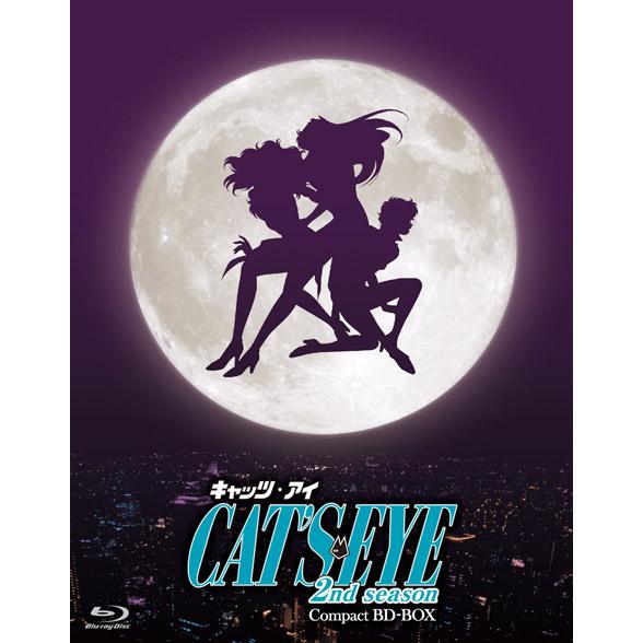【BD】「キャッツ・アイ」2nd Season Compact BD-BOX