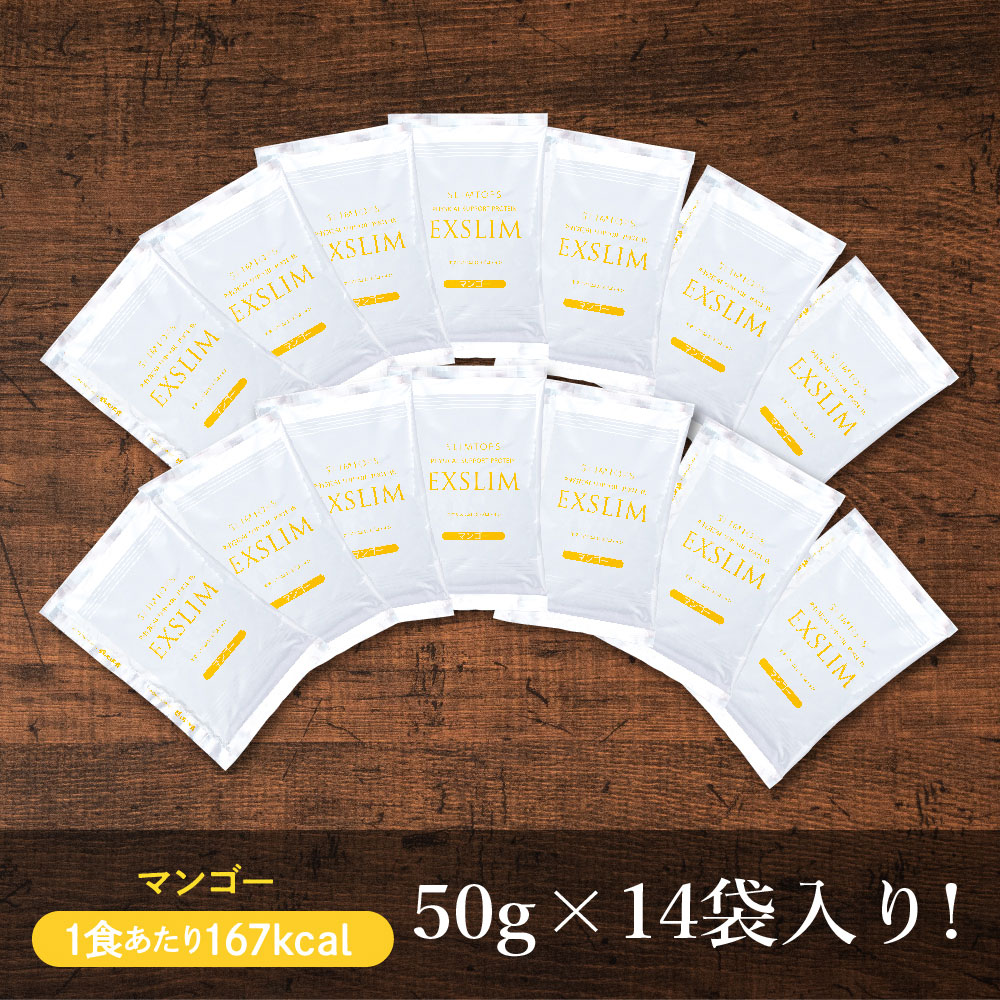 【送料無料】エクサスリム LCDプロテイン マンゴー