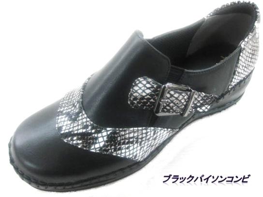 ドルチェ3864 牛革袋縫い横金具スリッポン