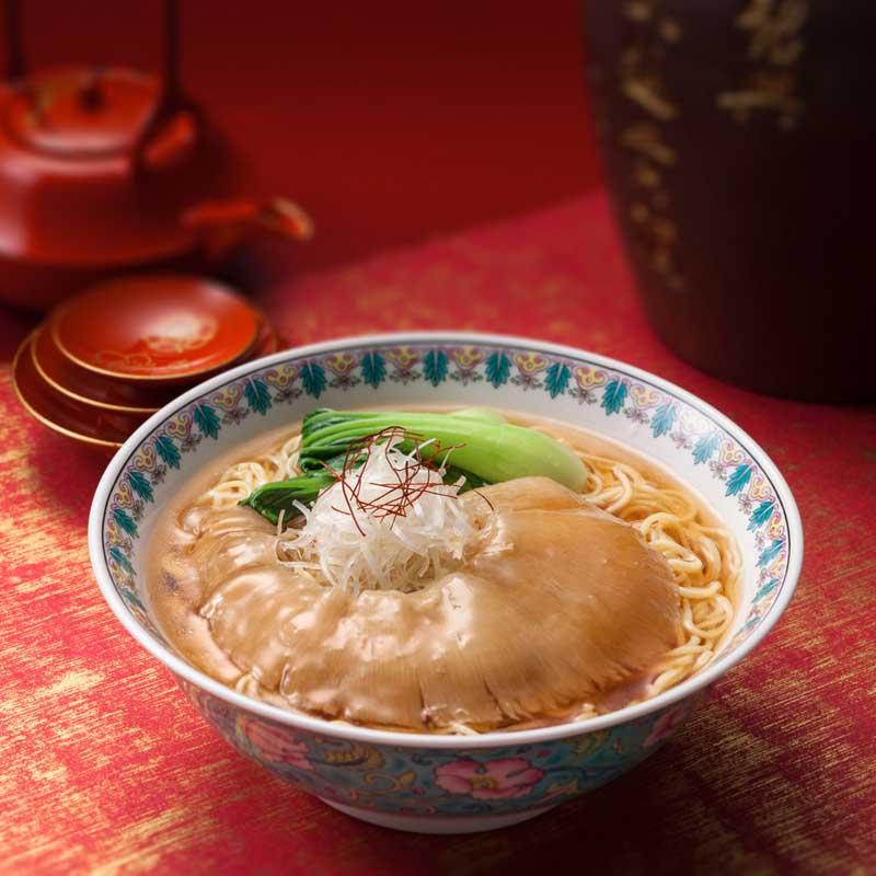 【産地直送/送料込】〈石渡商店〉ふかひれ姿煮麺2食入