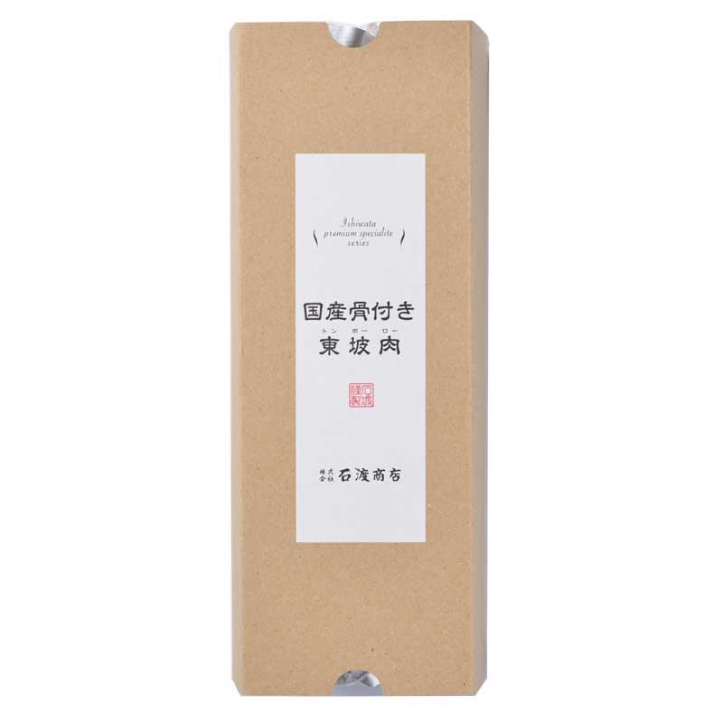 【産地直送/送料込】〈石渡商店〉国産骨付きトンポーロー