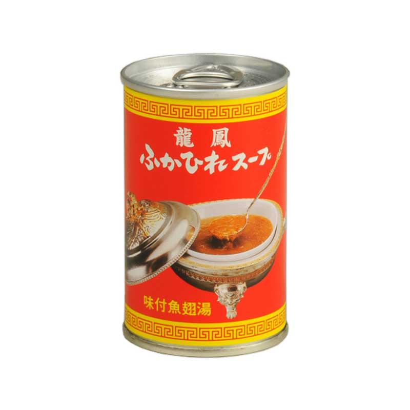 【産地直送/送料込】〈石渡商店〉龍鳳ふかひれスープ6缶セット