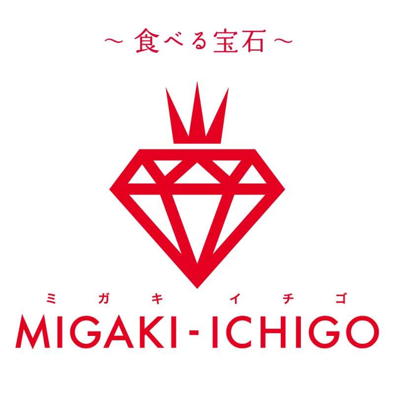 【産地直送/送料込】<GRA>食べる宝石ミガキイチゴ・ゴールド