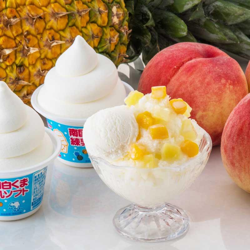 【産地直送/送料込】 〈セイカ食品〉南国白くま練乳ソフト 8個セット