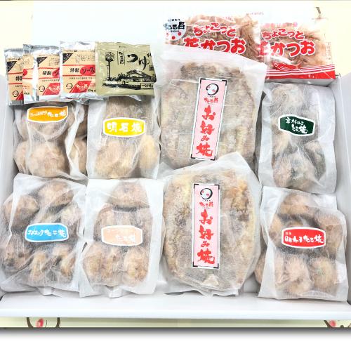 【産地直送/送料込】<たこ昌>たこ焼お好み焼ギフトセット(法善寺横丁 YS-H)