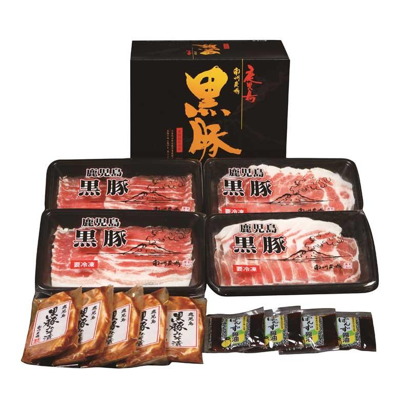 【産地直送/送料込】 〈南州農場〉黒豚しゃぶしゃぶ&味噌漬詰合せ