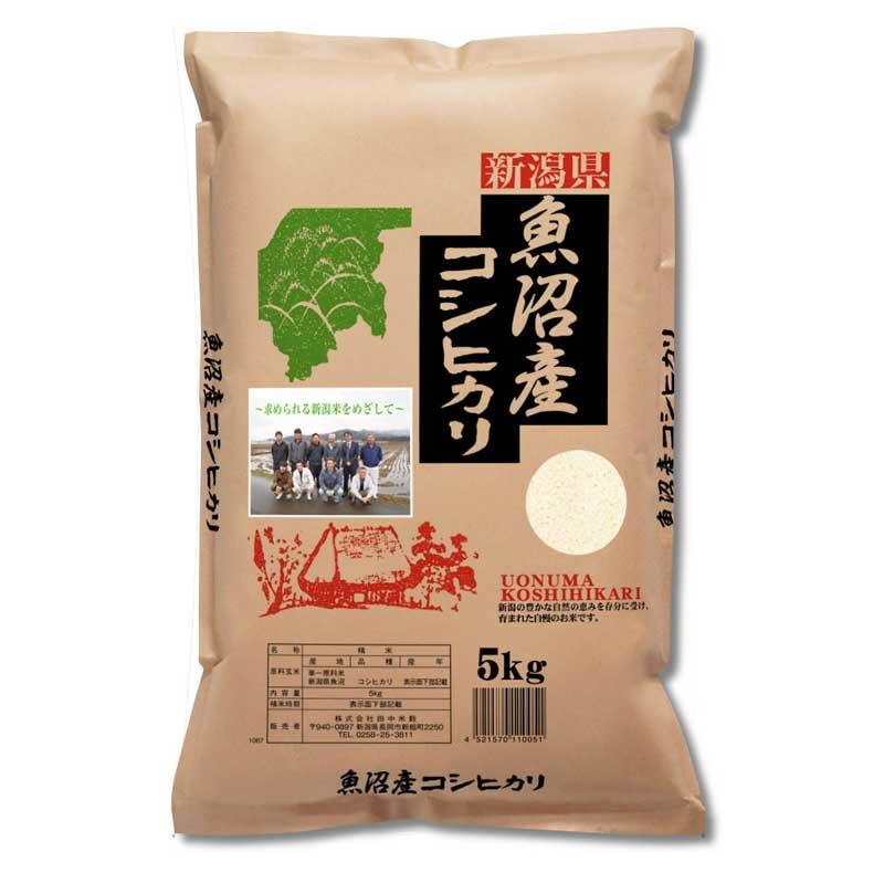 【産地直送/送料込】 〈田中米穀〉魚沼産コシヒカリ(5kg)