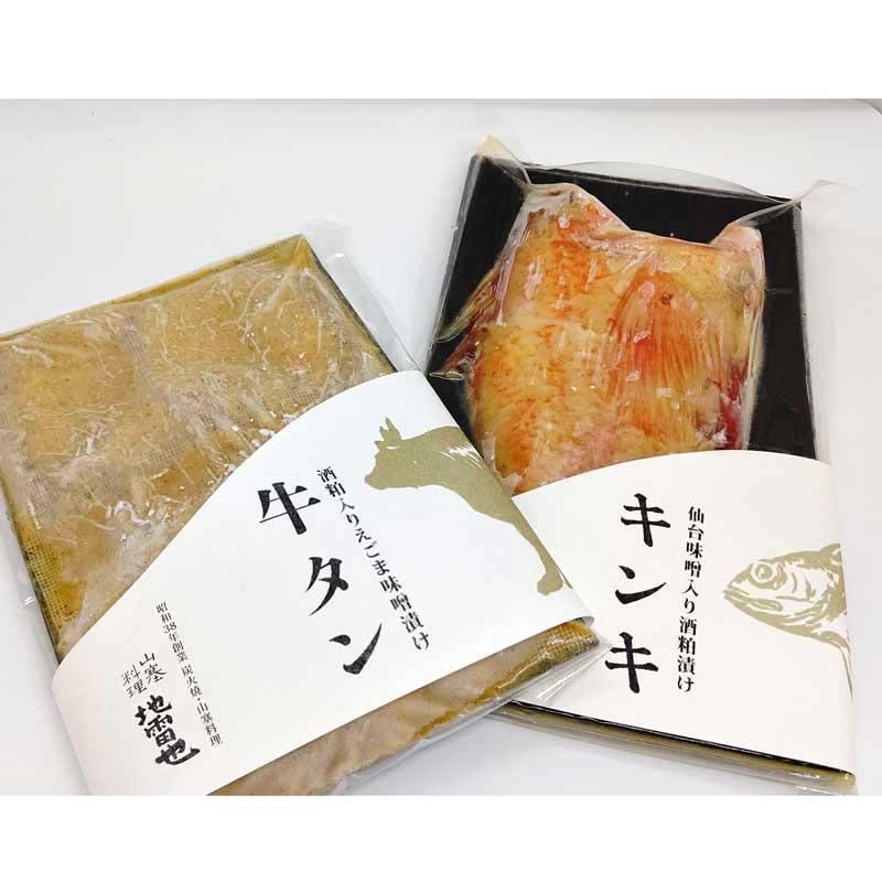 【産地直送/送料込】 〈地雷也〉名物キンキ・牛タンセット