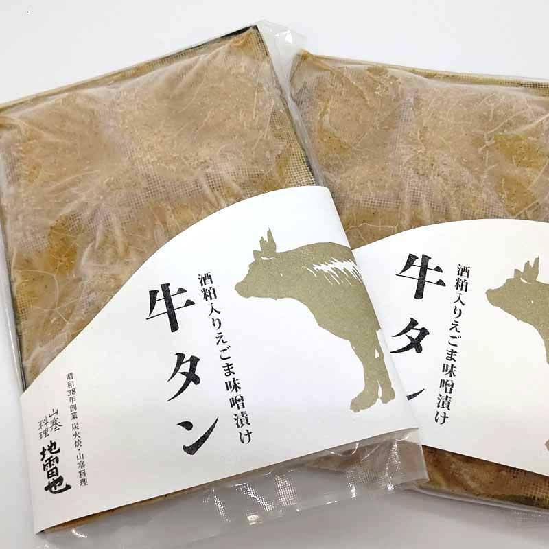 【産地直送/送料込】 〈地雷也〉エゴマ味噌漬け牛タン