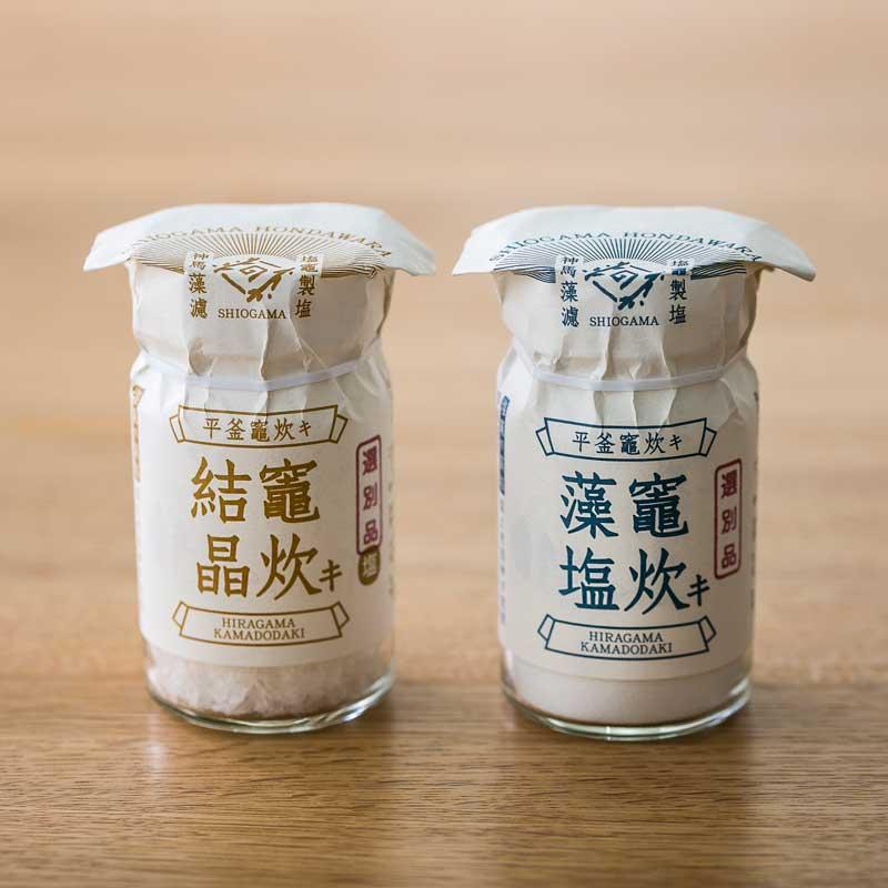 【産地直送/送料込】<塩竈の藻塩>藻塩と結晶 詰め合わせ