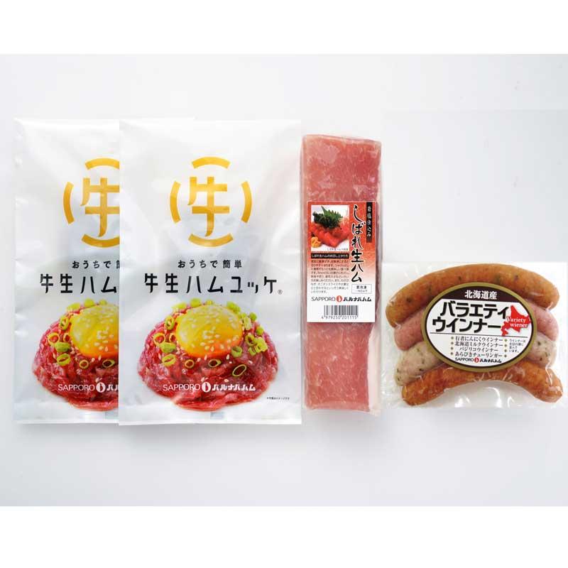【産地直送/送料込】〈札幌バルナバフーズ〉生ハムウインナー詰合せ