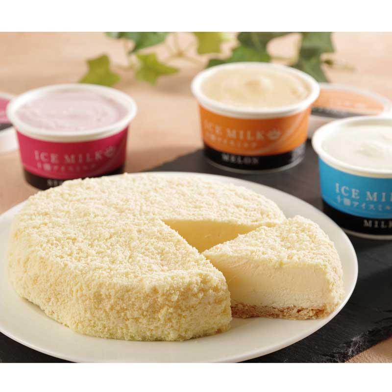 【産地直送/送料込】 〈十勝ドルチェ〉ブラウンスイスフロマージュ&アイスミルク