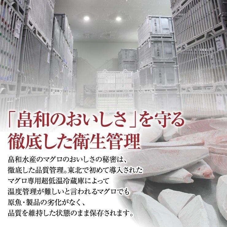 【産地直送/送料込】<畠和水産>鮪づくし900gセット