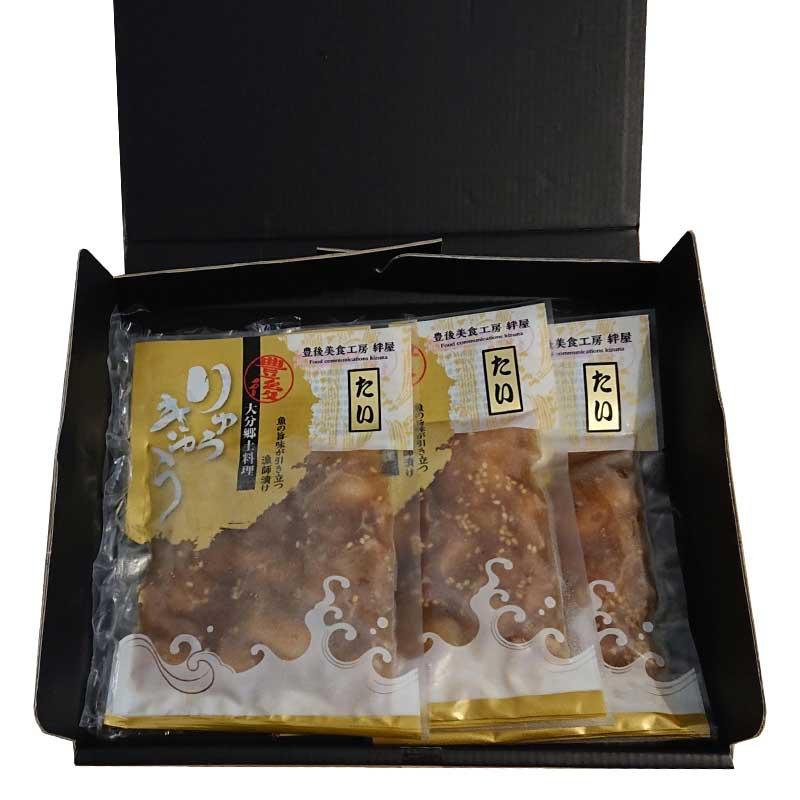 【産地直送/送料込】 〈豊後絆屋〉大分郷土料理真鯛の漬け丼(りゅうきゅう)