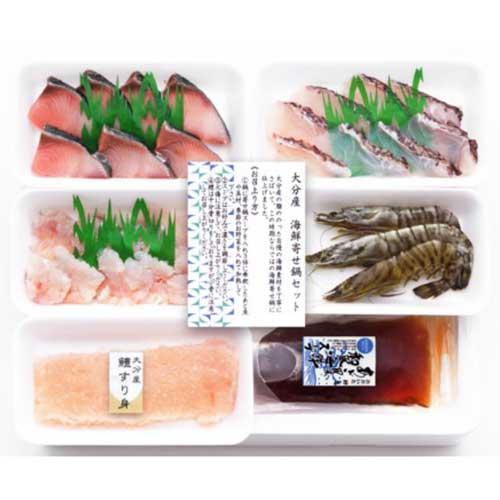 【産地直送/送料込】 〈豊後絆屋〉大分海鮮寄せ鍋