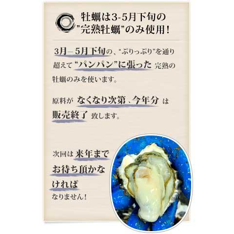【産地直送/送料込】〈石渡商店〉気仙沼の調味料セット