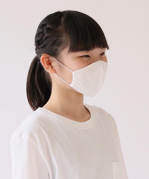 立体タイプでふんわりフィット洗える抗菌マスク