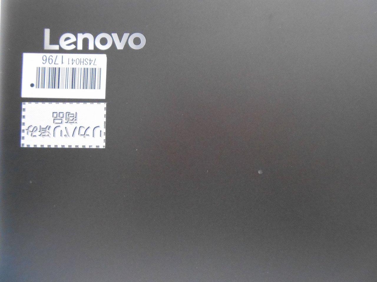 【中古】Lenovo IdeaPad 320-15IKB/2017年モデル/Corei7 7500U 2.7GHz/メモリ8GB/HDD1000GB/15インチ/Windows10Home【3ヶ月保証】【足立店発送】