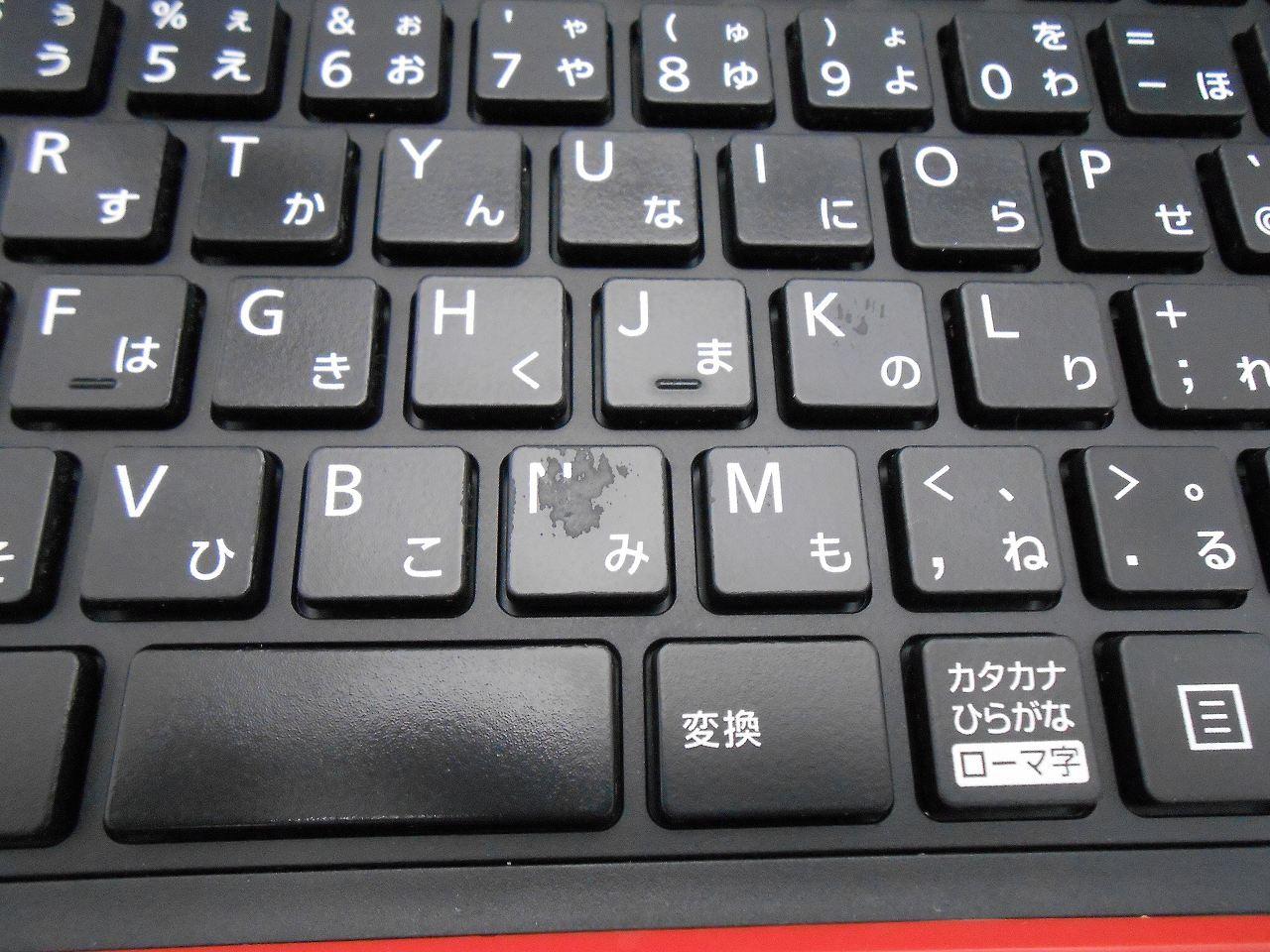 【テレワーク応援】【WPS/外付けWEBカメラ付】【中古】 FUJITSU LIFEBOOK A574/K/2015年モデル/Corei5 4310M 2.7GHz/メモリ4GB/SATA320GB/15インチ/Windows10Home【3ヶ月保証】【足立店発送】